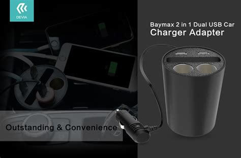 DEVIA BAYMAX 2 IN 1 CAR CHARGER ADAPTER   3RAFOTY STORE
